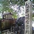 105magoemon-c.jpg