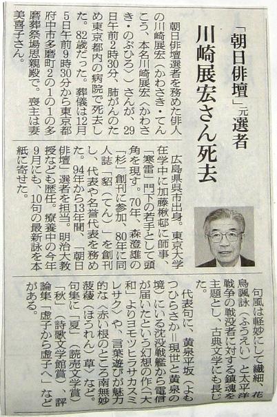 俳句俳話ノート : 俳句抄
